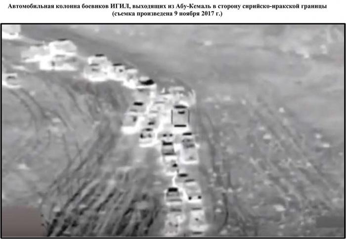 Минобороны РФ связало США и ИГИЛ при помощи скриншота из мобильной игры