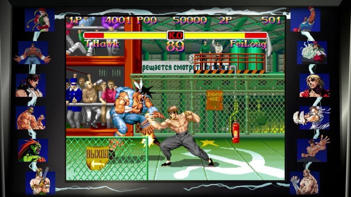 Photo of Capcom выпустит огромный сборник классических Street Fighter в честь 30-летнего юбилея серии