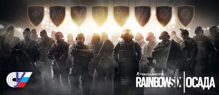 Photo of Ubisoft проведёт Чемпионат России по Rainbow Siх Siege— и вы приглашены