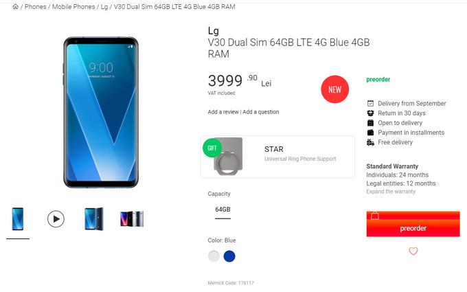 Обнаружена розничная цена LG V30