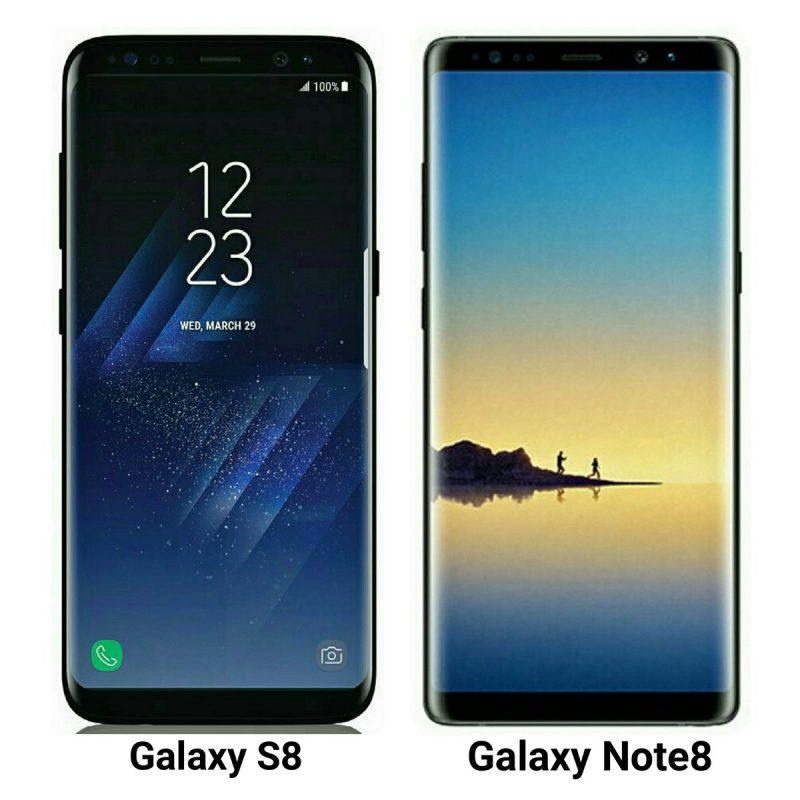 Это – Samsung Galaxy Note 8