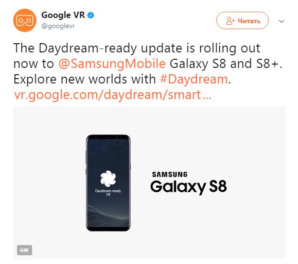 Samsung Galaxy S8 и S8+ начали поддерживать Google Daydream VR