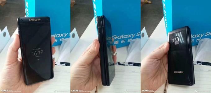 Samsung выпустит высококлассный смартфон-раскладушку