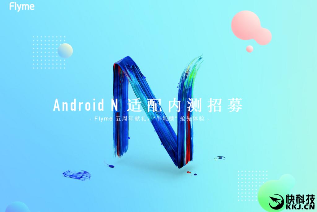 Photo of Meizu выпустила закрытую бета версию ОС Flyme на базе Android 7.0