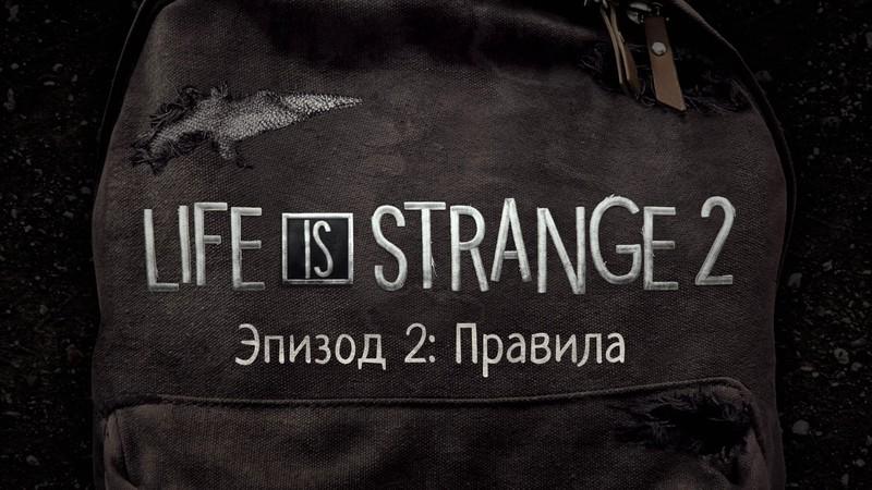 Photo of Второй эпизод Life is Strange 2 выйдет в январе 2019 года