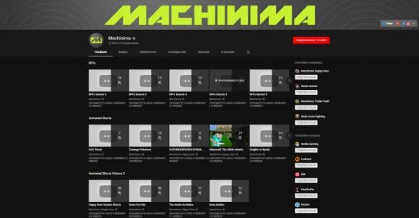 Machinima близка к закрытию, 81 сотрудник уволен0