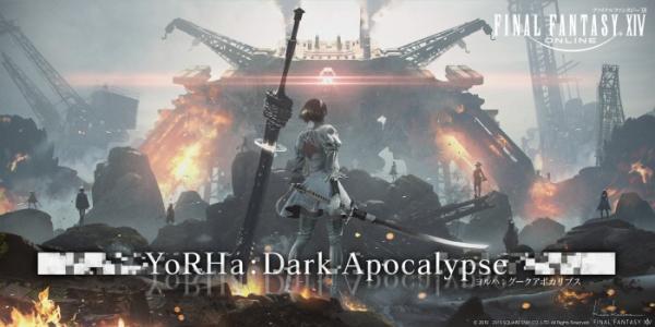 Создатель NieR сделает серию рейдов для Final Fantasy XIV0