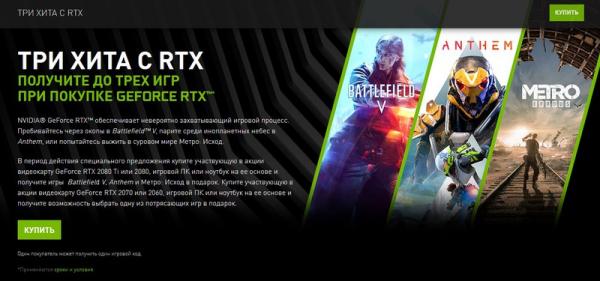 Nvidia выпустила новый драйвер, улучшающий работу видеокарт в The Division 2 и Devil May Cry 50