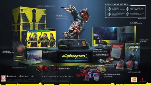 Утечка коллекционного издания Cyberpunk 20770