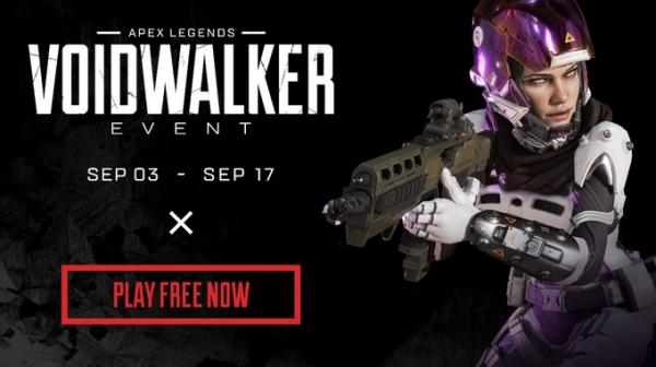 Respawn анонсировала сентябрьский ивент Voidwalker в Apex Legends0