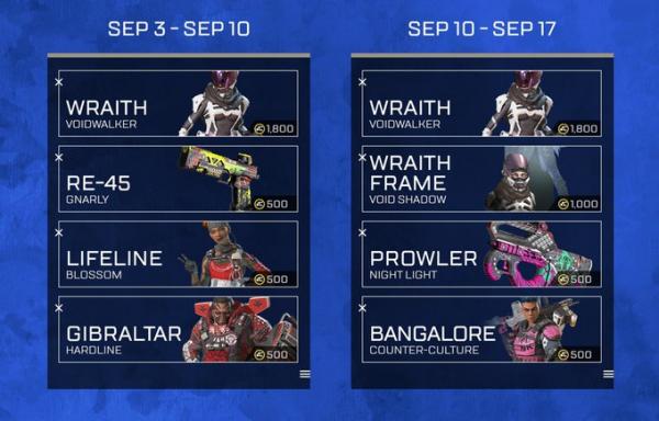 Respawn анонсировала сентябрьский ивент Voidwalker в Apex Legends2