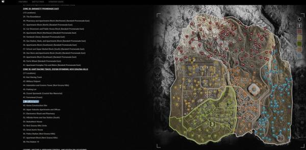 Photo of Фанаты Call of Duty: Warzone пытаются открыть засекреченные бункеры