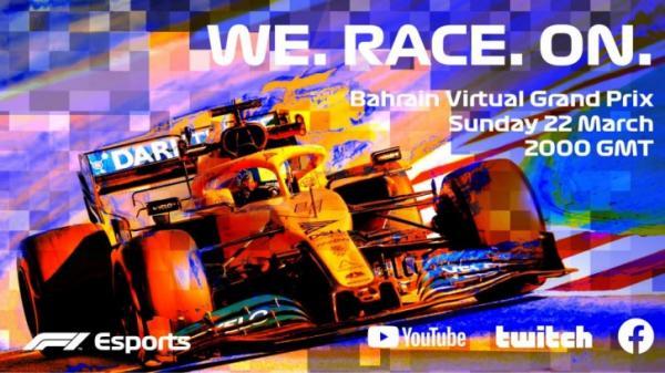Photo of «Формула-1» проведёт официальные состязания в игре F1 2019 на замену отменённым гонкам